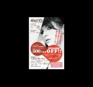 Hair Produce GRANT