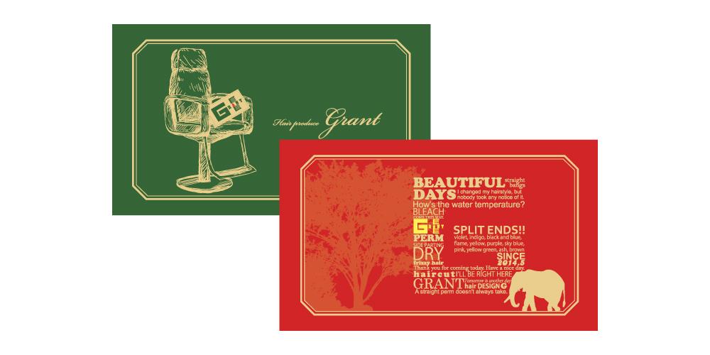 Hair Produce GRANT 会員カード